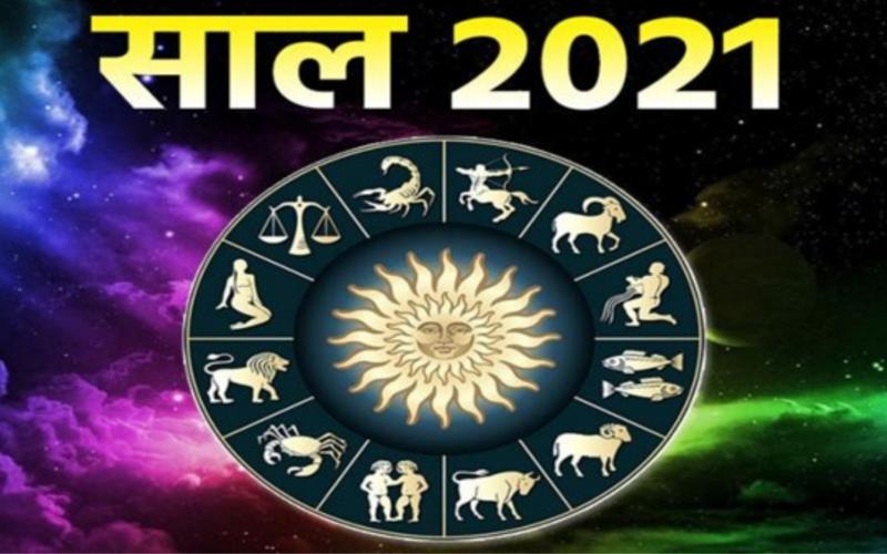 २०२१ की २१ अनदेखी बातें_21 Unseen Things of 2019